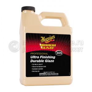 Meguiars Ultra Finishing Durable Glaze Полироль антиголограмная 1,89л.