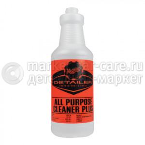 Емкость для Meguiar's All Purpose Cleaner PLUS D103