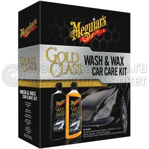 Набор для ухода за поверхностью автомобиля Meguiar's Gold Class Wash and Wax Kit