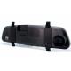 Видеоригестратор TrendVision MR-700GP