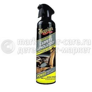 Очиститель для ковриков и обивки салона Meguiar's Carpet & Upholstery Cleaner 562 мл, аэрозоль