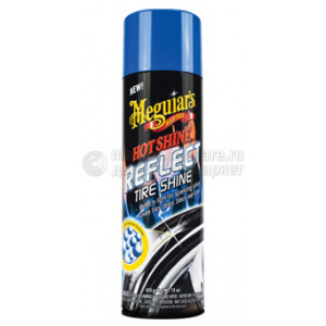 Спрей для шин Meguiar's HOT SHINE REFLECT TIRE SHINE 425 г