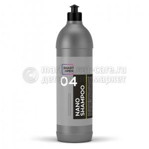 "Smart Open ""04"" NANO SHAMPOO Наношампунь для ручной мойки, 0.5кг"