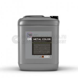"""Smart Open """"06"""" METAL COLOR Нейтральный очиститель дисков и кузова с индикатором, 5кг"""