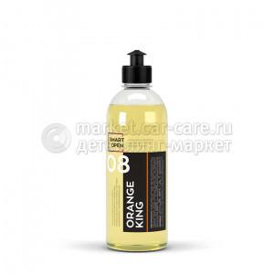 """Smart Open """"08"""" ORANGE KING Универсальный очиститель устойчивых загрязнений с экстрактом апельсина, 0.5кг"""