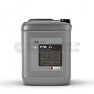 """Smart Open """"17"""" DISPLAY Профессиональный очиститель-обезжириватель стекол, 5кг"""