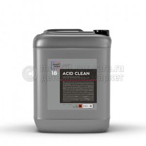 """Smart Open """"18"""" ACID CLEAN Сильнокислотный очиститель неорганических загрязнений, 5кг"""