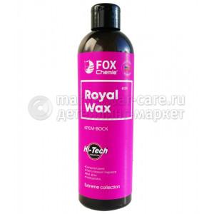 Крем-воск FOX CHEMIE ROYAL WAX, 0.5л