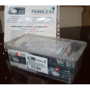 Восстановление фар Farblesk набор на 15 ТС