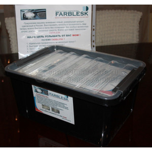 Восстановление фар Farblesk  набор на 60 ТС