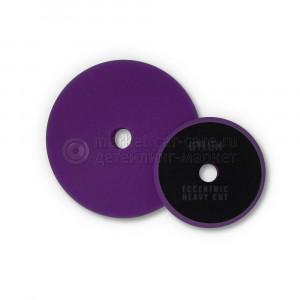 Круг полировальный жесткий, фиолетовый эксцентрик GYEON ECCENTRIC HEAVY CUT, 145 мм