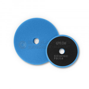 Круг полировальный мягкий, синий эксцентрик GYEON ECCENTRIC POLISH, 145 мм