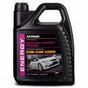 Синтетическое моторное масло XENUM NIPPON ENERGY 0W20, API SM/CF, ACEA A1/B1, 5л