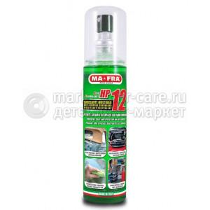MA-FRA HP 12  Многоцелевой очиститель-обезжириватель для сложных загрязнений для автомобиля . 125 мл