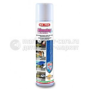MA-FRA IDROSTOP (spray) Нанозащита от проникновения жидкостей и загрязнений для текстильных и кожаных изделий. 300 мл