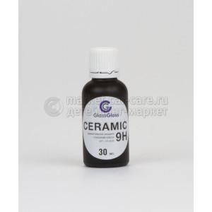 Защитный состав Glass Gloss Ceramic 9H, 30 ml