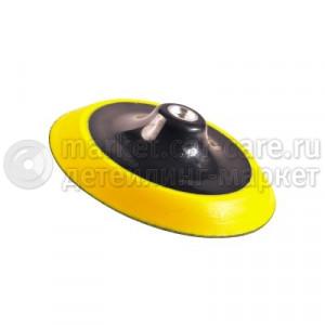 Подошва желтая полиуретановая BRAYT для полировальных кругов 150мм