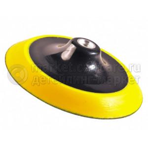 Подошва желтая BRAYT для полировальных кругов 180мм