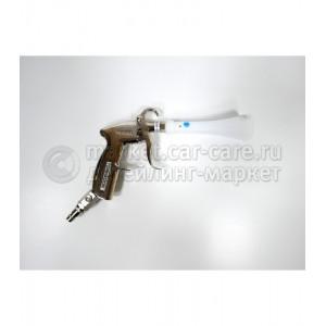 Пистолет для продувки DIRT REMOVER