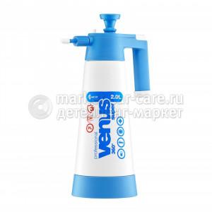 Накачной помповый пульверизатор - Kwazar Sprayer Venus Super 360 PRO+ 2л (голубой)