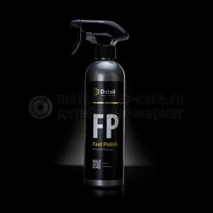 Экспресс полироль  Detail FP (Fast Polish).500мл