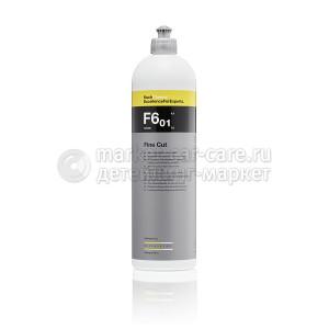 Мелкозернистая абразивная политура Koch Chemie Fine Cut F6.01.1л