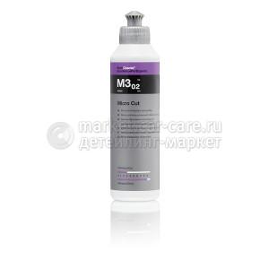 Микро-абразивная политура Koch Chemie Micro Cut M3.02.250мл