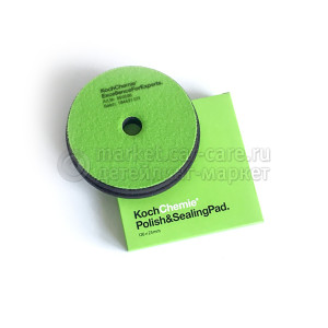 Полировальный круг Koch Chemie Polish & Sealing Pad - 126 x 23 mm