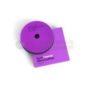 Полировальный круг Koch Chemie Micro Cut Pad - 126 x 23 mm