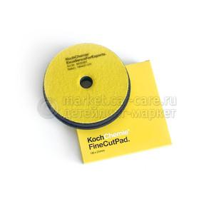 Koch Chemie Fine Cut Pad - полировальный круг 126 x 23 mm