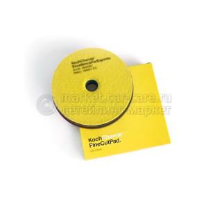 Полировальный круг Koch Chemie Fine Cut Pad - 150 x 23 mm
