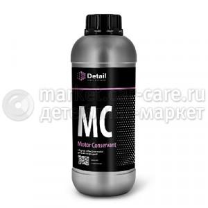 Консервант двигателя Detail MC (Motor Concervant).1000мл