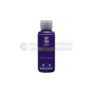REVÌTAX LABOCOSMETICA очищающий и защищающий шампунь для автомобилей, обработанных керамическим покрытием.100 мл