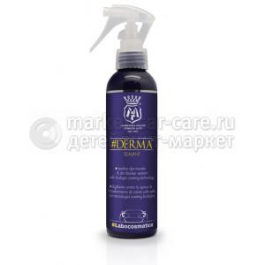 DÈRMA SEALANT LABOCOSMETICA защитный состав для ухода за кожей с биоактивным компонентом. 250 мл