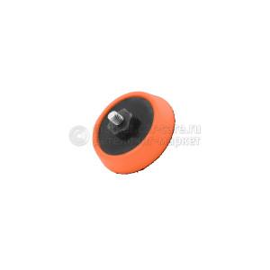 Подошва FlexiPads 50 мм (5/16) средней жесткости