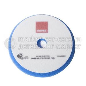 Диск полировальный Rupes MILLE COARSE (жёсткий синий) 130/140