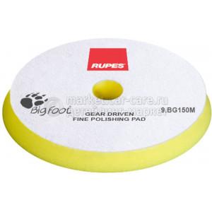 Диск полировальный Rupes MILLE FINE (мягкий желтый)  130/140