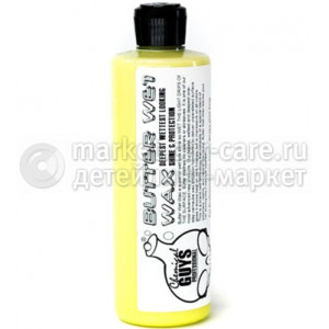 Защитный состав Chemical Guys BUTTER WET WAX - WET LOOK SHINE - SAMPLE (16 OZ.)