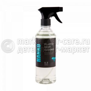 Средство для глубокой очистки пластика Hanko PLASTIC DEEP CLEANER , 0.5 кг