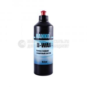Hanko B-wax суперстойкий защитный состав, 0.5кг