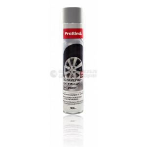 Полимерно-битумный антикор ProBlesk, аэрозоль, 1000мл