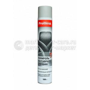 Чернитель резины ProBlesk аэрозоль, 1000мл