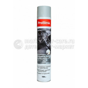 Полироль-реставратор пластика ProBlesk аэрозоль 1000мл. c запахом ванили.
