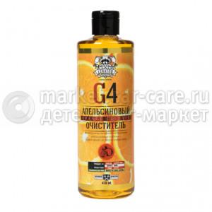 Апельсиновый очиститель LERATON G4, 200мл