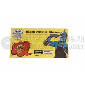 Нитриловые перчатки LERATON BNG, размер L, 100шт