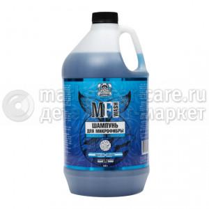 Шампунь для микрофибр LERATON MF WASH, 3.8л