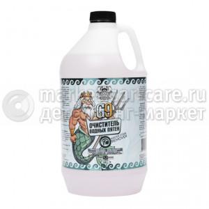 Очиститель водных пятен LERATON G9, 3,8л