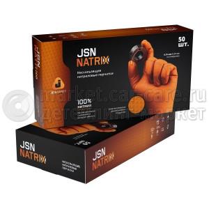 Износостойкие нитриловые перчатки JetaPro JSN NATRIX L оранжевые, 50 шт
