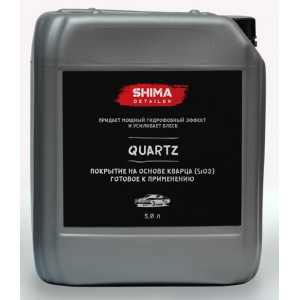 """Покрытие на основе кварца SiO2 SHIMA """"QUARTZ"""", 5 л"""
