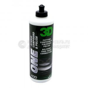 Абразивная и полировальная паста 3D ONE  2 в 1, 0,48л